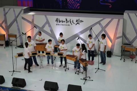 한울림연주단의 Culture Stage