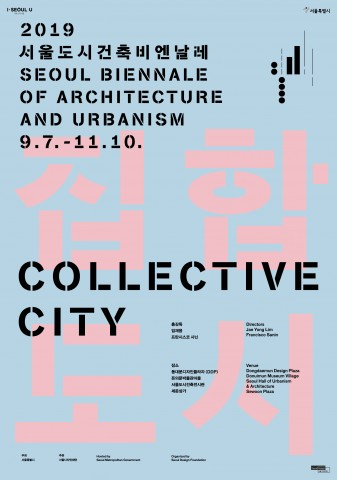 The 2019 Seoul Biennale, hosted by Seoul Metropolitan Government and organized and planned by Seoul ...