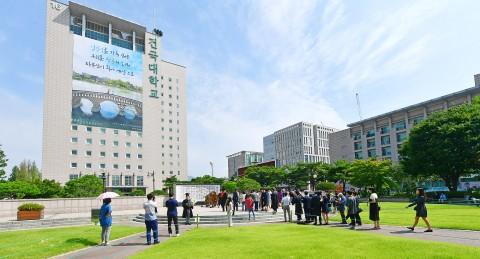 건국대학교가 2019년도 후기 학위수여식을 개최했다