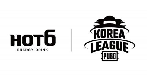 펍지주식회사가 2019 HOT6 PKL 페이즈 3를 개막했다