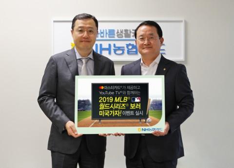 왼쪽부터 최동천 마스터카드 한국·홍콩·마카오·대만 총괄대표, 이인기 NH농협카드 대표