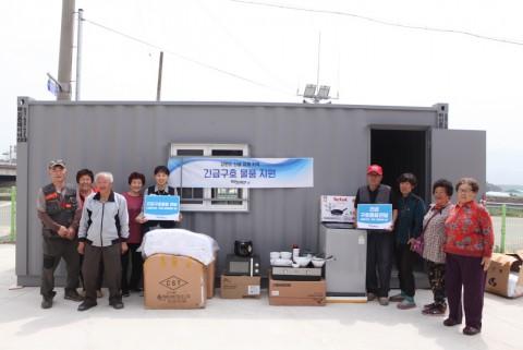 함께하는 사랑밭이 강원 산불 피해 지역 고성 용촌 2리에 긴급구호 물품을 지원했다