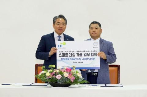 볼보그룹코리아가 한국토지주택공사와 스마트시티 세종 5-1 생활권 조성공사 업무 협약을 체결했다