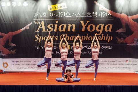 프리 플로우 요가 댄스 경연에 국가대표로 참가한 KYF 선수단