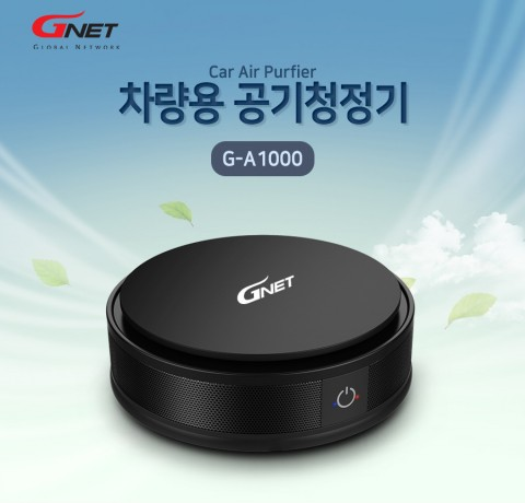 G-A1000-2
