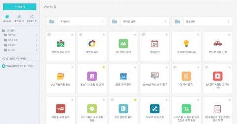 다우오피스 Works에서 제공되는 30여가지 기본 앱