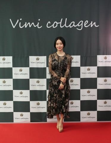 대만 항당화 콜라겐 음료 'Vimi collagen' 론칭 기념 이정현 팬사인회 개최