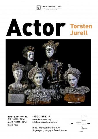 스웨덴 아티스트 토쉬텐 유렐의 첫 한국 개인전, ACTOR