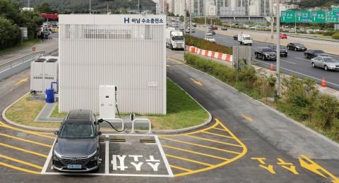 현대자동차가 H하남 수소충전소를 개소했다