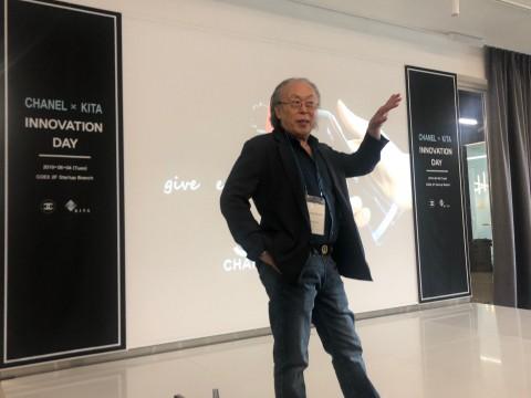 이면우 대표가 한국무역협회와 샤넬이 주최한 이노베이션 데이에 윙크매직을 소개하고 있다