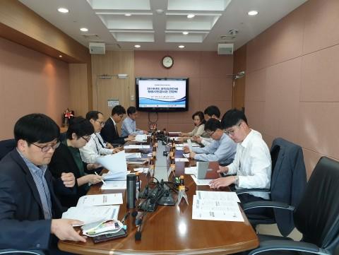한국보건복지인력개발원, 공직유관단체 5개 기관 청렴시민감사관 간담회