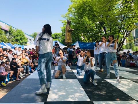청소년 공연마당