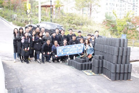NCH Korea announced that the company held Briquettes sharing voluntary event to help the less fortun...