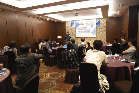 NIPA 스마트콘텐츠 글로벌 인프라 지원사업 3차 간담회
