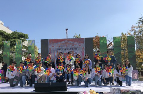 제2회 강동구 청소년 민주주의 축제 개회식 바람개비 퍼포먼스