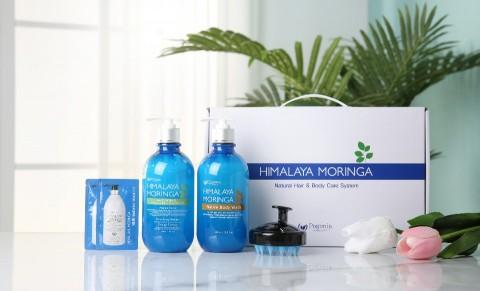 포고니아 대표 제품