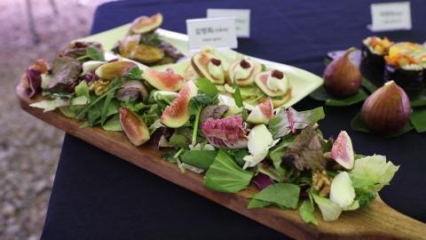마마무 무화과 레시피 공모전 요리대회에 출품된 무화과 요리