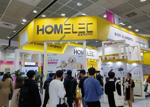 2019 한국 전자전 홈일렉코리아 부스에 관람객들이 모여 있다