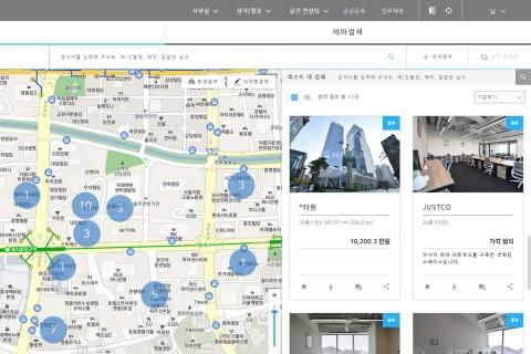 사무실 검색 서비스 '리퍼블릭' 지도 검색화면