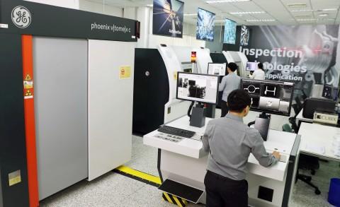 베이커휴즈, 국내 최초 산업용 X-Ray CT 고객 솔루션 센터 개관