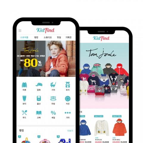 키즈 제품 큐레이션 모바일 앱 '키드파인드'