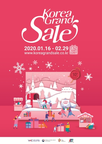 Korea Grand Sale 2020 will be held by the Visit Korea Committee for 45 days from January 16 to Febru...
