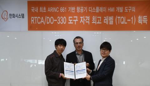 한화시스템 항공전자용 소프트웨어 개발 툴 부문 국제표준인증인 RTCA/DO-330의 TQL-1 레벨 인증서 수여식이 진행됐다