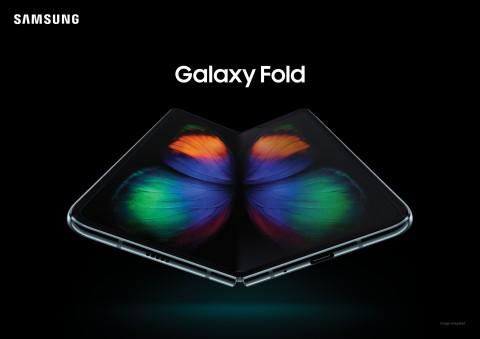 삼성전자 갤럭시 폴드 5G