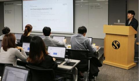 오렌지라이프가 고객중심 혁신 위해 전사 데이터 분석 교육을 전개했다