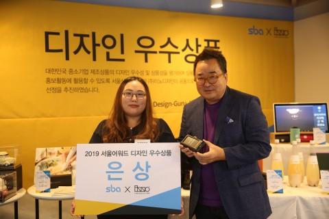 2019년 서울어워드 루카스 세로형 블랙박스 은상 수상