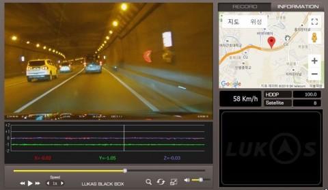 V900 블랙박스에 DR GPS를 장착한 차량이 GPS 신호 음영지역인 내부순환도로(홍지문터널)에 진입해서도 차량속도 및 차량위치가 표시되는 사진