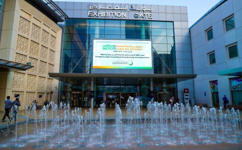 두바이 수전력청이 엑스포 2020 두바이 행사장서 22회 WETEX 및 4회 두바이 태양광 전시회를 주최한다