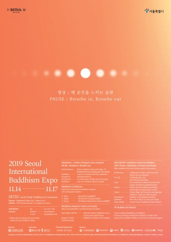 2019 Seoul International Buddhism Expo (BEXPO) is held at the Seoul Trade Exhibition & Convention (S...