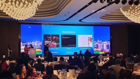 2019 아시아 디지털 미디어 어워드 행사장