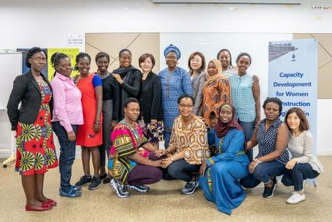 건설기술교육원, KOICA 아프리카 여성 건설엔지니어 초청연수 진행