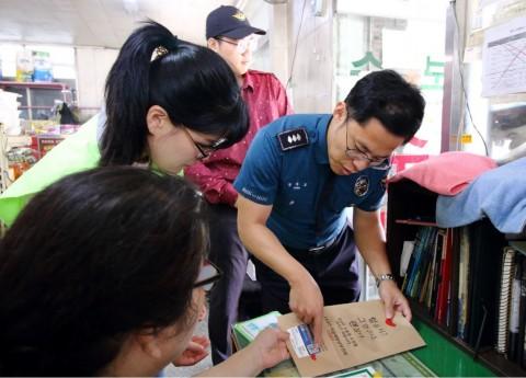 여주경찰서, 생명 사랑 봉투 전달