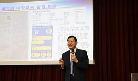 대학행정 혁신 전문가 조봉래 교수 초청 특강