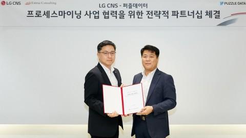 왼쪽부터 LG CNS 박상균 상무와 퍼즐데이터 김영일 대표가 협약체결 후 기념 사진을 촬영하고 있다