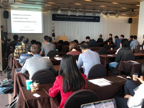The 3rd APCTP Alumni Scientific Symposium 개최