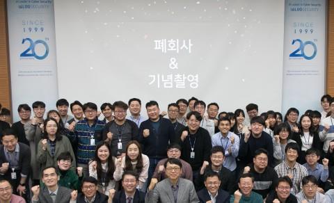 이득춘 이글루시큐리티 대표와 임직원들이 서울시 송파구 문정동 이글루시큐리티 본사에서 열린 창립 20주년 행사에서 기념촬영을 하고 있다
