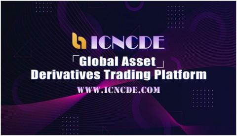 암호화폐를 핵심 자산으로 사용하는 글로벌 원스톱 자산 파생상품 거래 플랫폼 ICNCDE가 출시되었다