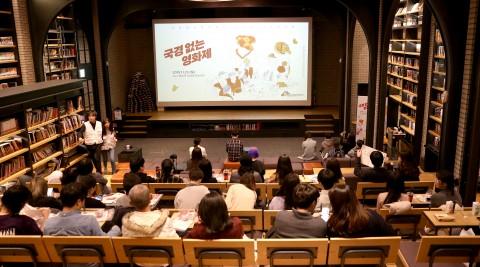 국경없는의사회는 세번째 다큐 상영회 국경없는영화제를 개최했다