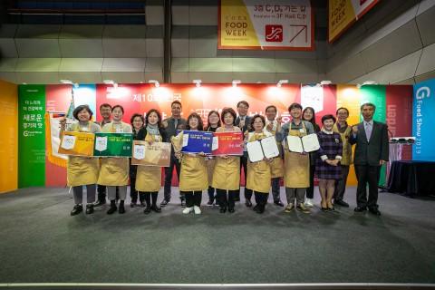 2019 제10회 전국가양주주인선발대회 수상자들이 기념촬영을 하고 있다