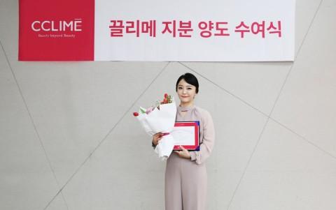 끌리메 목동점 김지원 원장