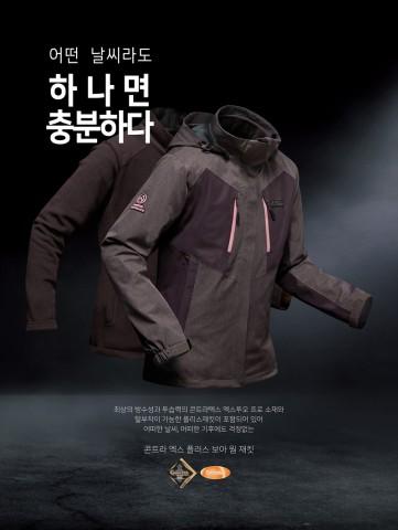 레드페이스 콘트라엑스 플러스 보아 웜 재킷