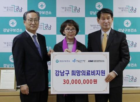 왼쪽부터 양오승 강남구보건소장, 김순이 KMI한국의학연구소 이사장, 장태성 강남복지재단 이사장