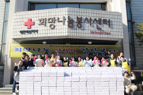 대한적십자사 혈액관리본부 직원 및 봉사원들이 김장봉사를 실시하고 기념촬영을 하고 있다