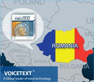 리드스피커코리아 루마니아어 음성합성기(보이스텍스트, VoiceText™)