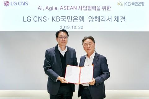 왼쪽부터 김홍근 LG CNS 금융/공공사업부장과 이우열 KB국민은행 IT그룹대표가 신기술 기반 사업 협력을 위한 양해각서를 체결하고 기념촬영을 하고 있다