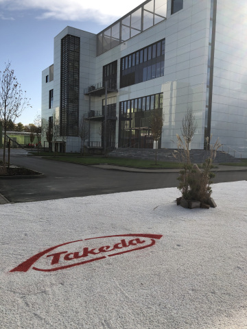 독일 징겐에 위치한 다케다의 뎅기열 백신 생산 신구 공장